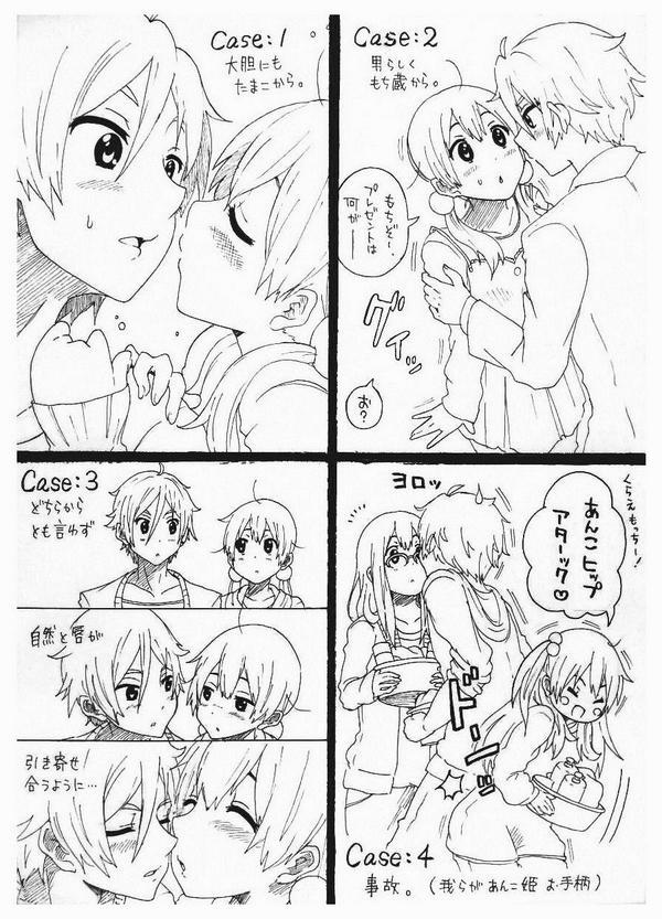 【たまこラブストーリー・もち蔵誕生日&BD/DVD発売日記念】たまこともち蔵の初キスはどんなシチュに?  #tamako