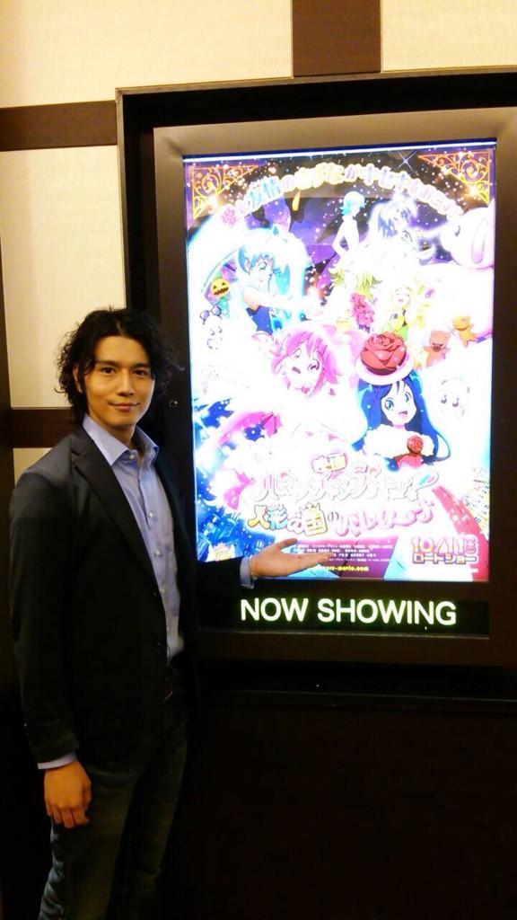 映画「ハピネスチャージプリキュア!人形の国のバレリーナ」舞台挨拶終了しました! 沢山の方に見て頂きたい作品となっております!是非、劇場にお越しくださいませ(^_^) http://t.co/Ry6bCx4rRH