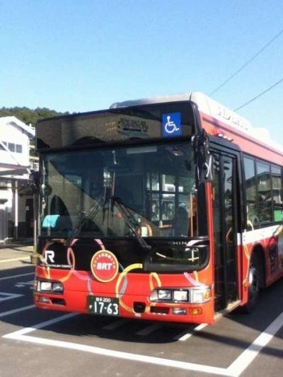 BRTで大船渡へ。 @ 大船渡線 気仙沼駅に写真つきタッチ! http://t.co/z7WgNXSkiA http://t.co/KJTL87KxEl