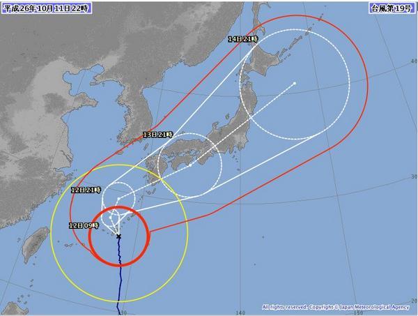 台風19號進路 http://t.co/TlmIgAY4Sg