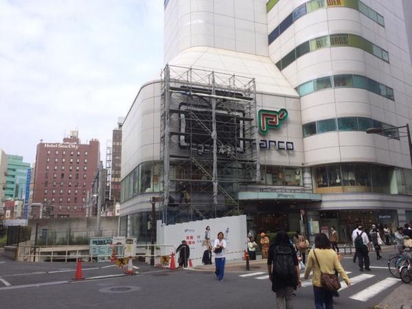 新ニコニコ本社@池袋、街頭LEDビジョンがつきました!ここに生放送流します!!いよいよオープンは10/25( ´ ▽ ` )ノ http://t.co/NPkVgvoJfL