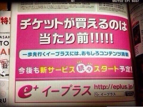 e+に煽られてる http://t.co/RDDpsDaQGO