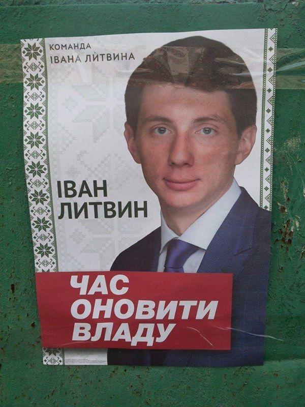 Яценюк проведет заседание Кабмина в Верховном суде - Цензор.НЕТ 9598