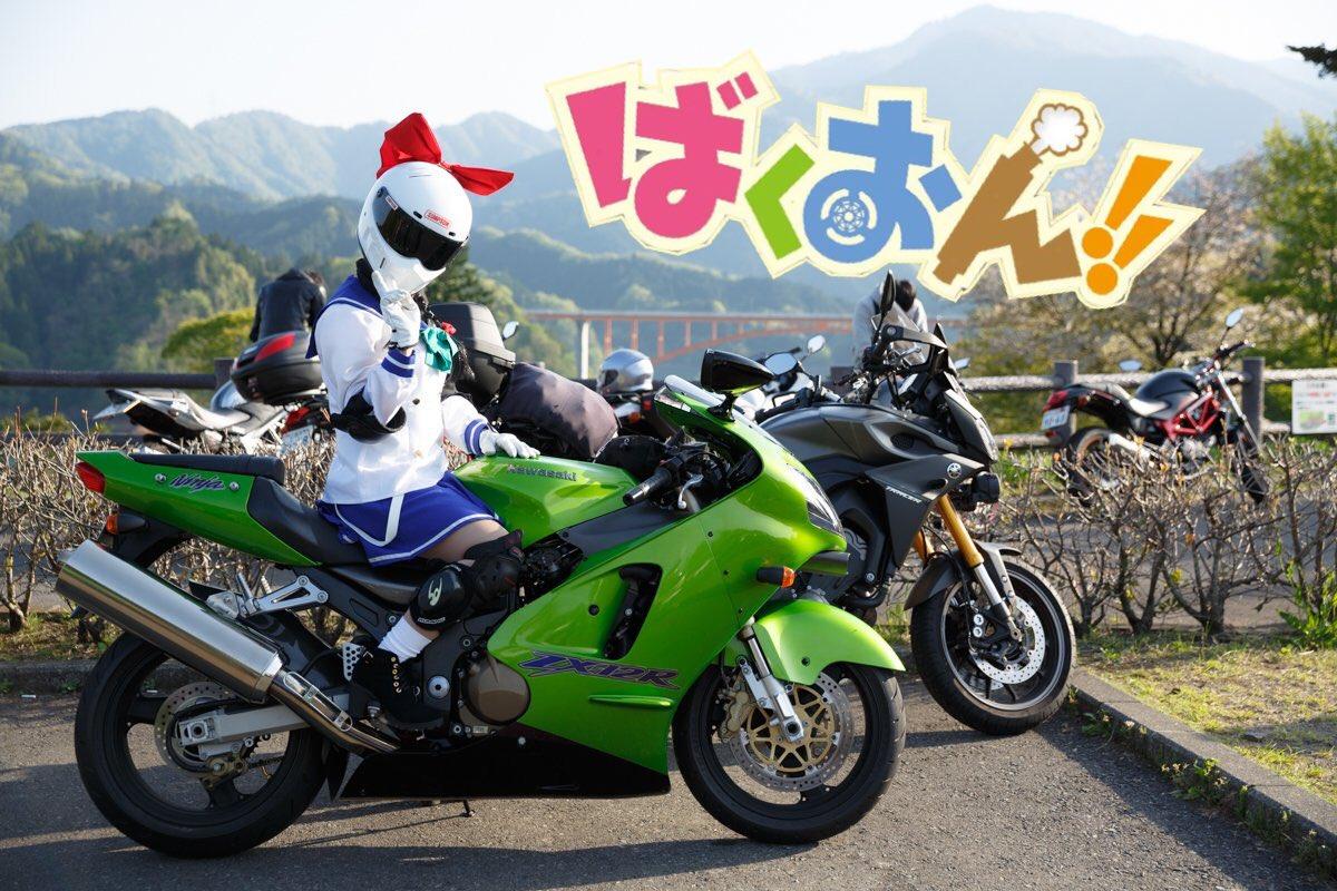 あいしゃ!!>< #ばくおん #川崎来夢 #来夢先輩 #kawasaki #12R #TeamVirgin