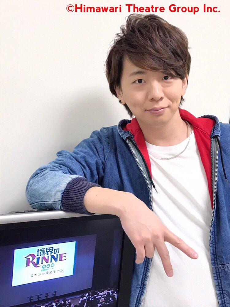 渋谷DEどーも「境界のRINNE」スペシャルステージステージに木村良平が出演しました。第3シリーズもよろしくお願いします