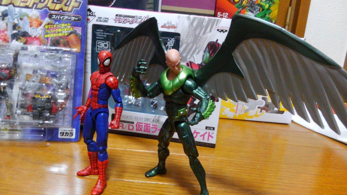 開封の続きヴァルチャー2パックアルティメットスパイダーマンはもってなかったので新なバースの一員ヴァルチャーはスタンドがあ