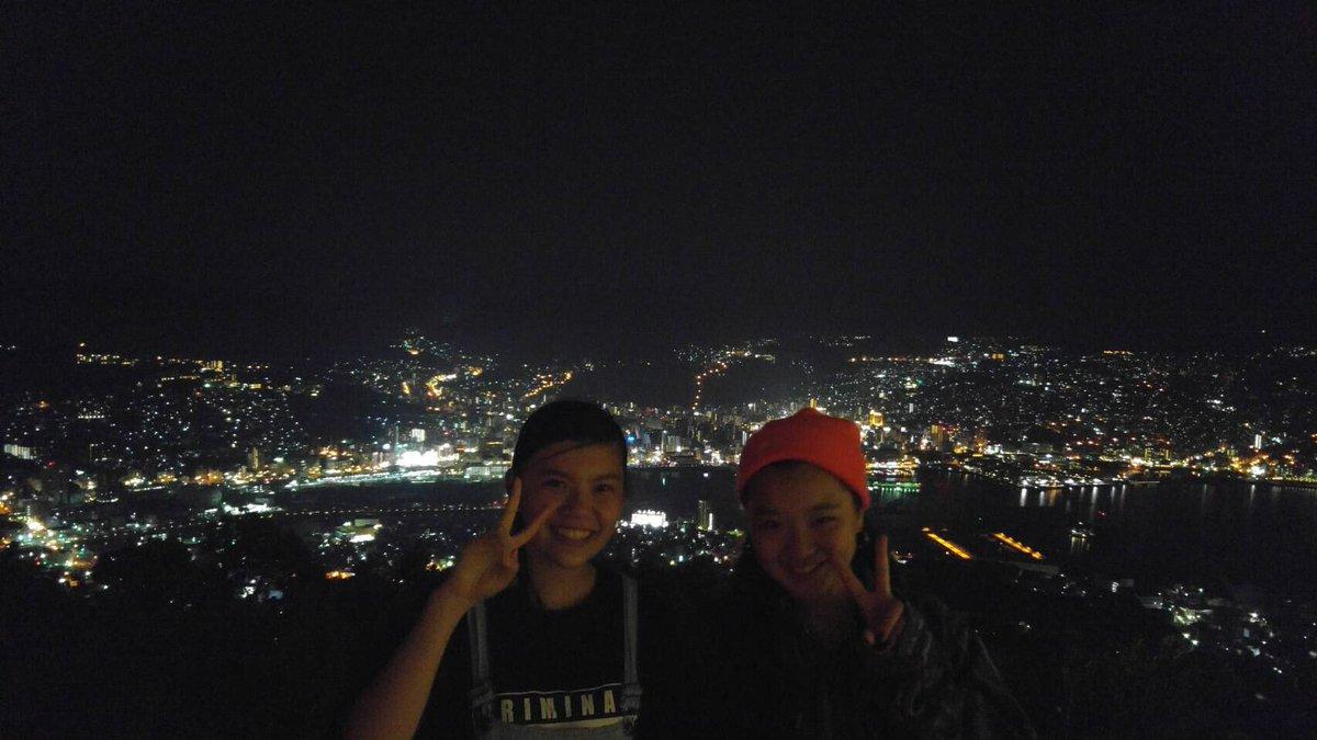 稲佐山の夜景✨✨#お姉ちゃん 🙋