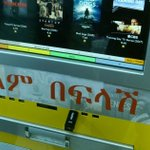 In Ethiopia, pirate movie kiosks hide in plain sight