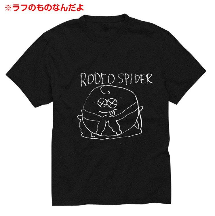 5月5日の「イベント開催なんだよ2017!」には、「ぐらP&ろで夫Ⅱ」アニメイト限定版BD特典のイカしたTシャツ
