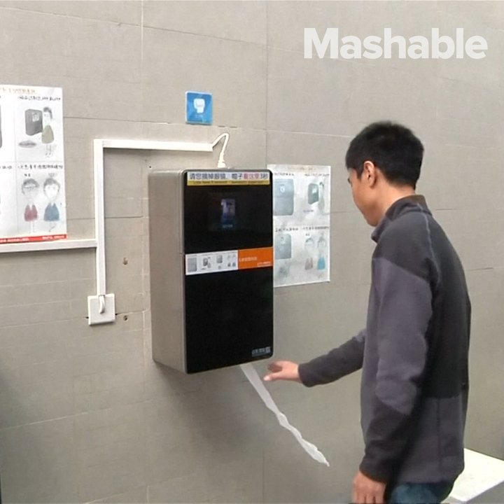 A bathroom in Beijing is trying to help the environment through facial recognition software