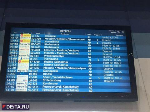 Мы предлагаем вам полное расписание автобусных рейсов воронеж борисоглебск, позволяющее быстро