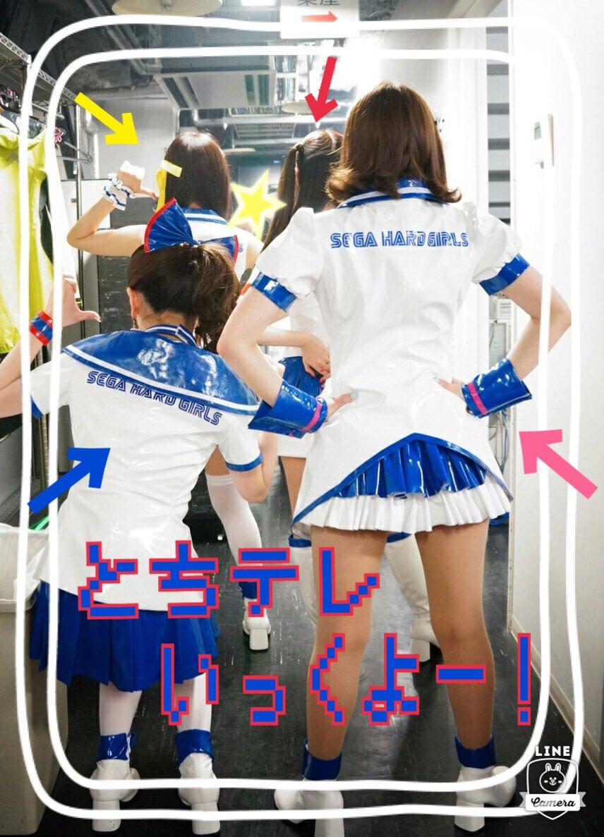 いよいよ明日です♫「とちてれ☆アニメフェスタ2017」5/4(木・祝)14時半からLIVEもやりますよ☆一緒に盛り上がり