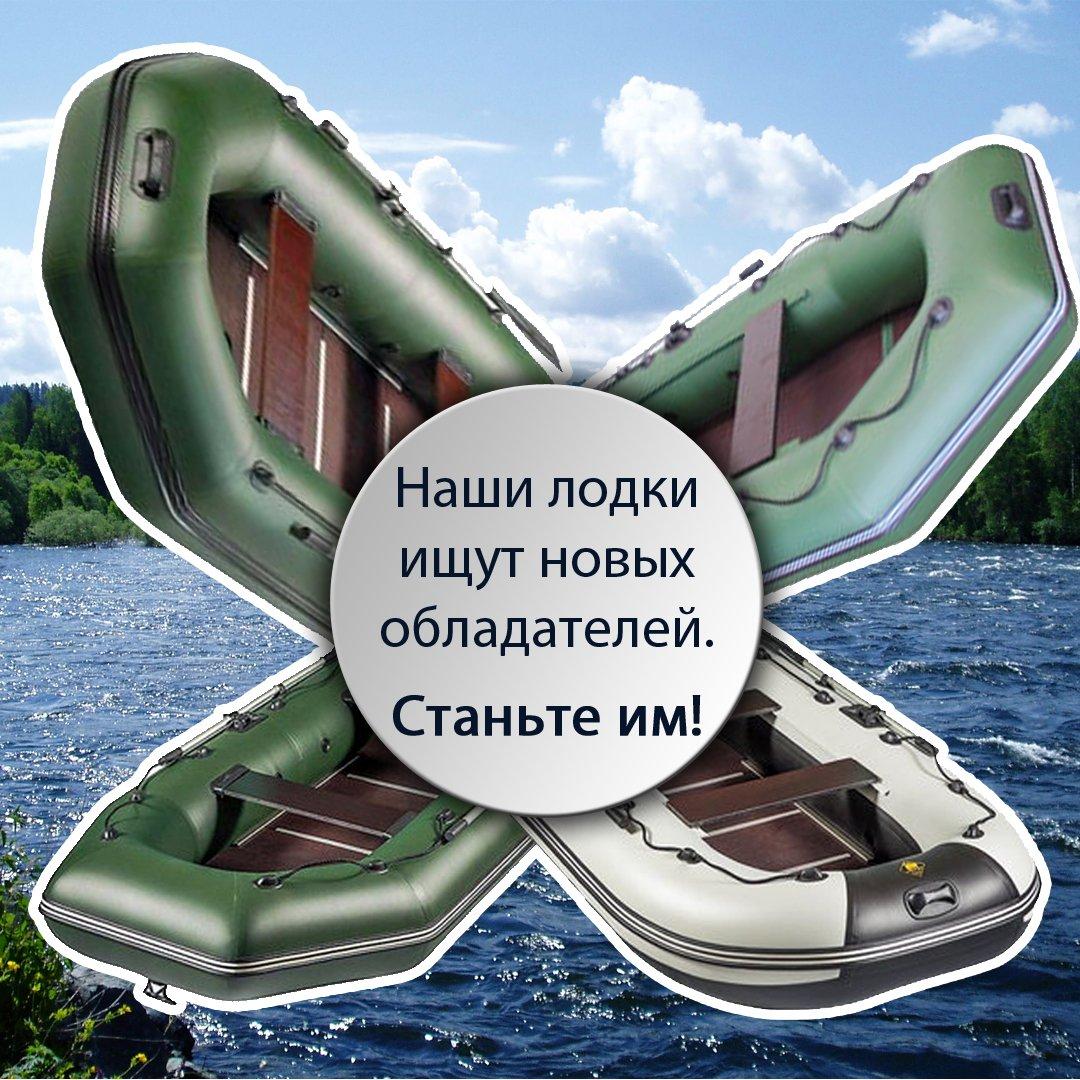 всякий рыбак мечтает