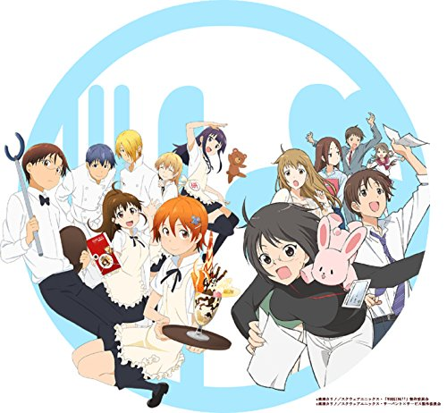 価格1900円 WORKING!!&サーバント×サービス主題歌集「夏祭りだよ!全曲集合」 Aniplex Inc