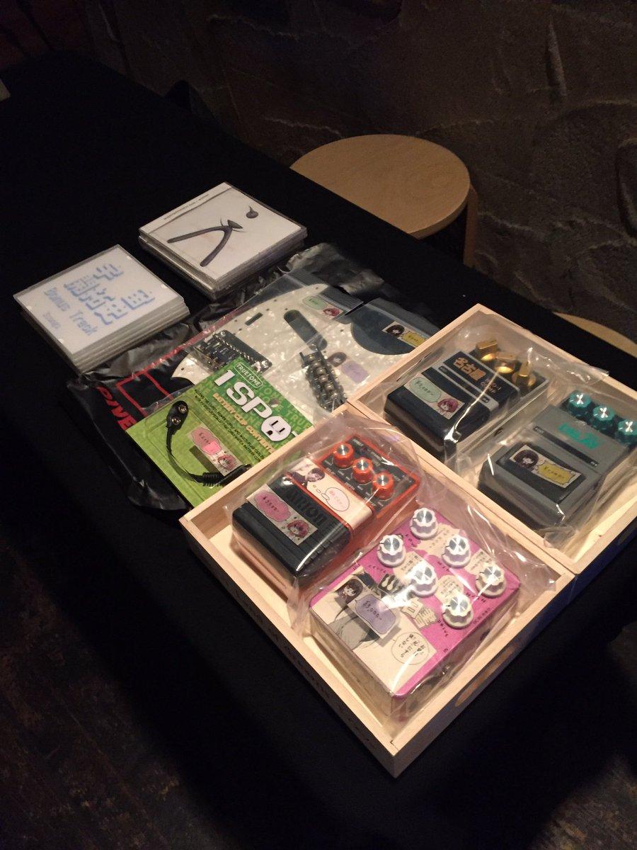 燃えカス物販開店しました(勝手に)スシトーションの私物やsassya-&宇宙開拓史の音源を販売しています。ビーダ