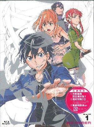 ☆『ビッグオーダー』Blu-ray BOX1、Blu-ray BOX2こちらは、えすのサカエ先生描き下ろしジャケット!!