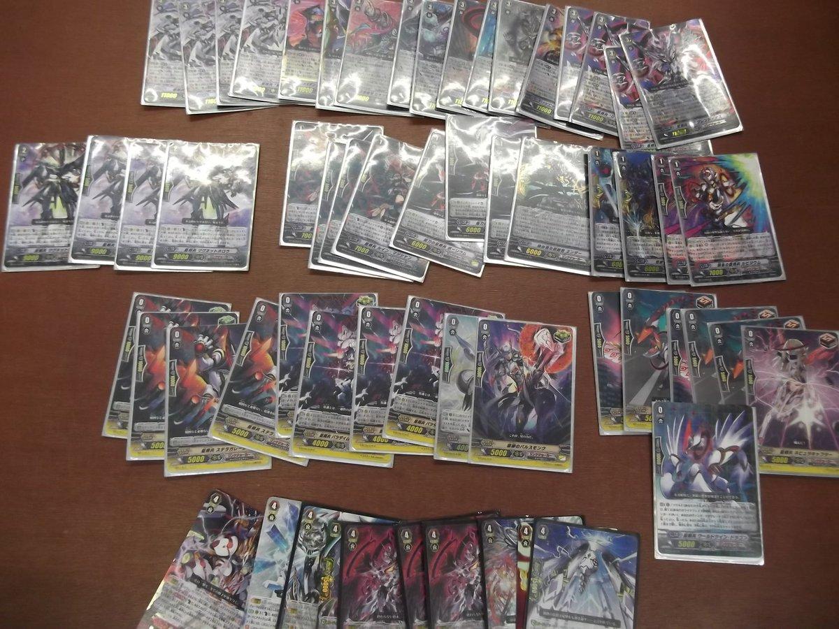【カード大会】本日開催の #ヴァンガード 大会、沢山のご参加ありがとうございました!優勝者、まくらい様のデッキ『グレンデ