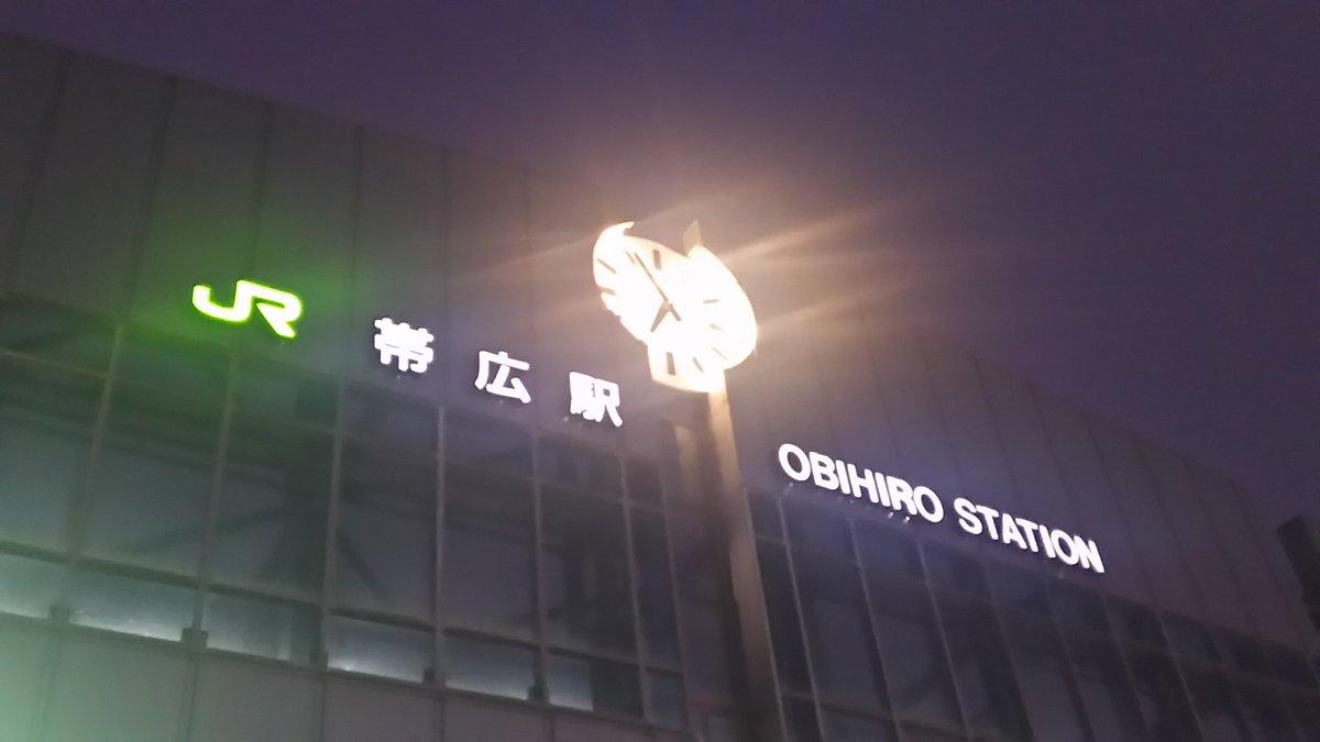 帯広駅周辺散歩。ご当地なスーパーに行くのも楽しい。帯広駅内は銀の匙を推してた。