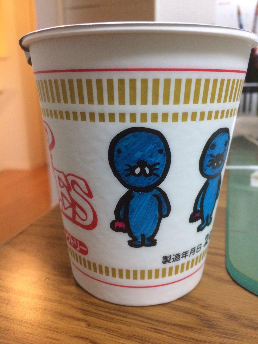 オリジナルぼのぼのカップ麺食べた