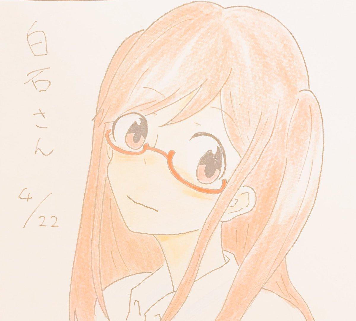 #4月22日は白石の誕生日 白石さん誕生日おめでとう!ギリギリ間に合った!雑になっちゃったのでまた描きたいです。たなけだ