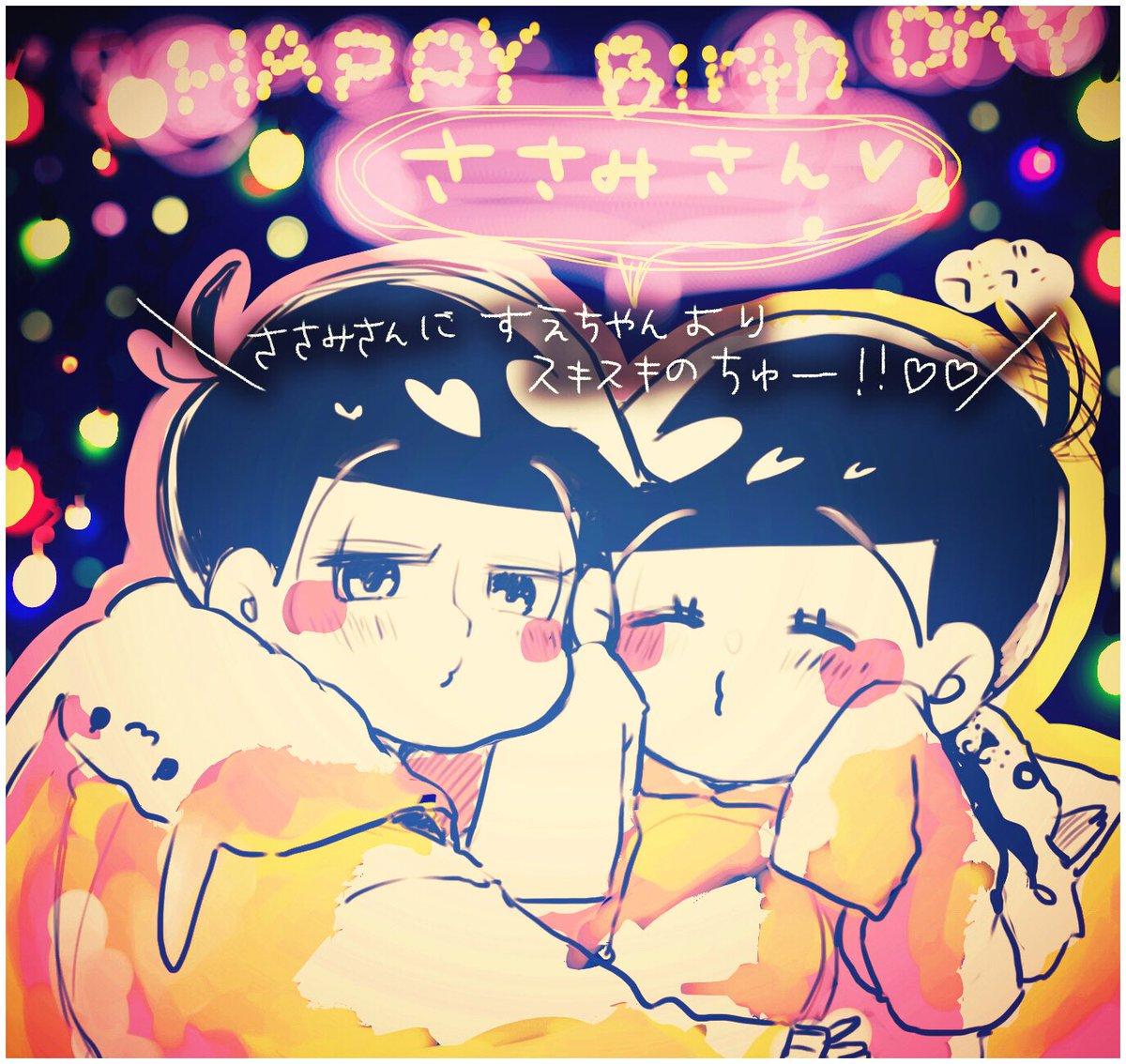 えーーーっもーーーーおめでとうございますーーー!!!!😚😚💖💛💖💛黄色のケーキてっきりささみさんのご希望で選ばれしケー