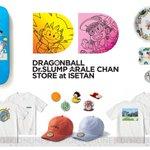 『ドラゴンボール』『アラレちゃん』ファン必見の期間限定イベントが伊勢丹にてオープン  #ドラゴンボール #アラレちゃん