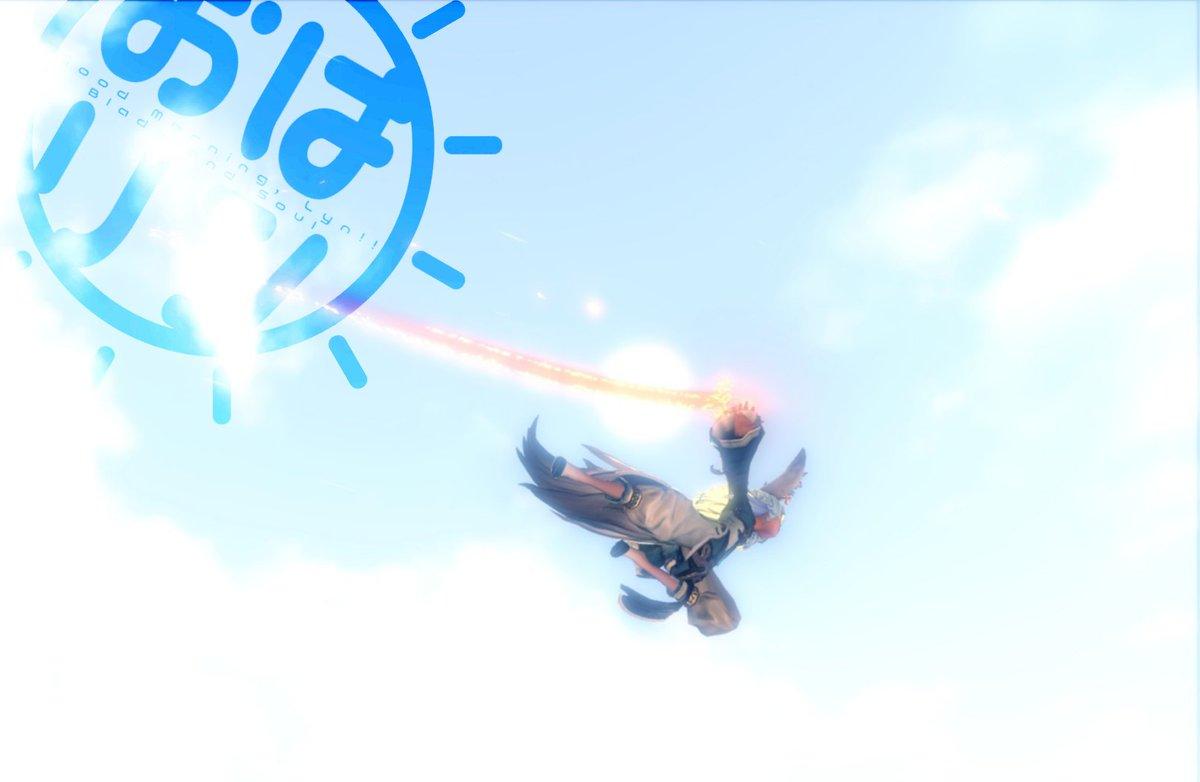 想像の中だけでも空を飛ぶ#おはリン#ブレイドアンドソウル