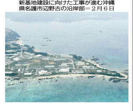 辺野古工事 故郷の土使わせない 12府県の18団体が沖縄を支援 東京新聞23日朝刊1面トップ記事です!  #辺野古 反対の声は沖縄県民だけでなく全国に広がっています。特に埋め立てる際に土を使われる計画のある自治体が連携を強めています https://t.co/AJRCLbc7Kz