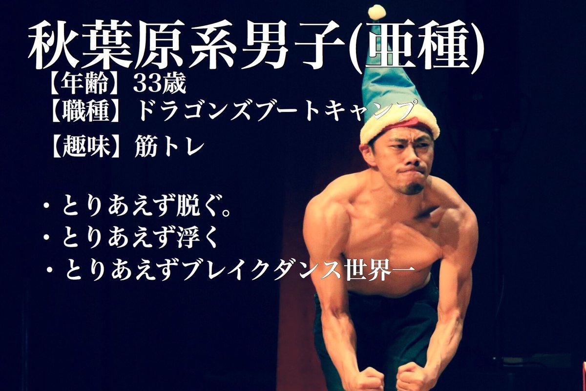 田中 誠(観る将の指導棋士)