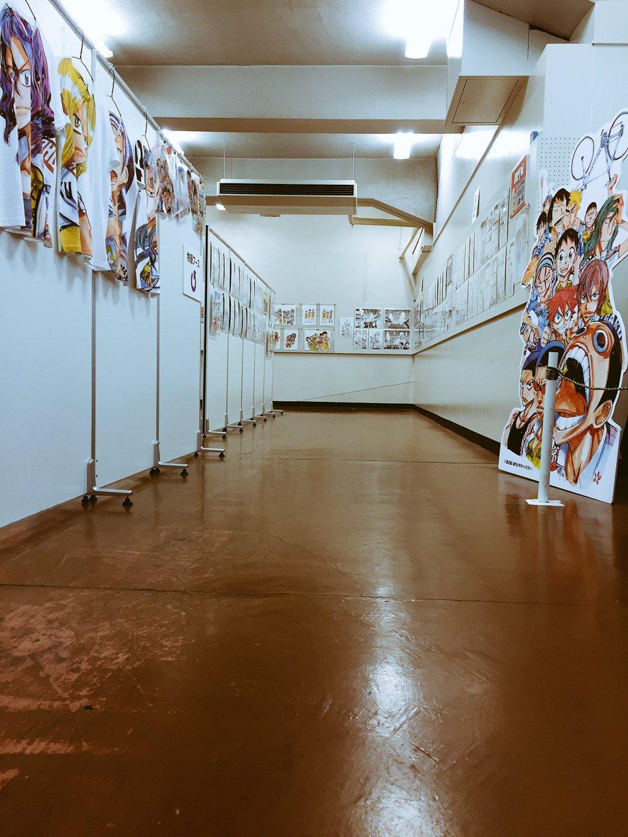 弱虫ペダル 50巻到達記念 複製原画展とうとう最終日になりました、、本日も予約は満員となっております!12時よりオープン