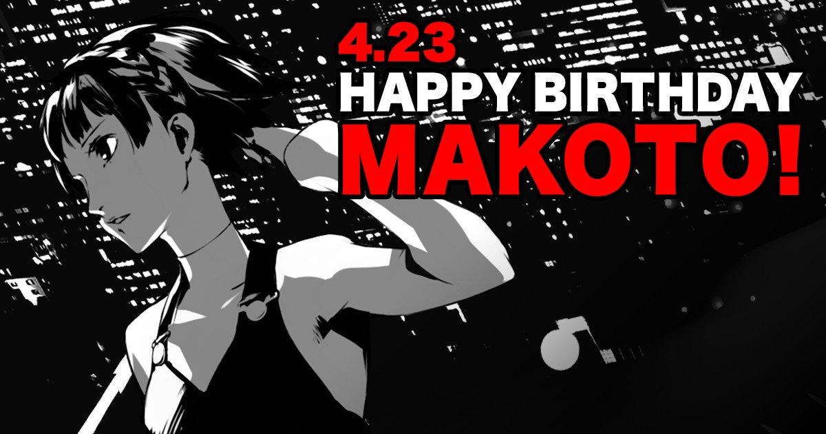 4月23日はマコトの誕生日だ!これからも怪盗団のブレーンとしてヨロシクな! ワガハイたちからのプレゼントは、バイクのフィ