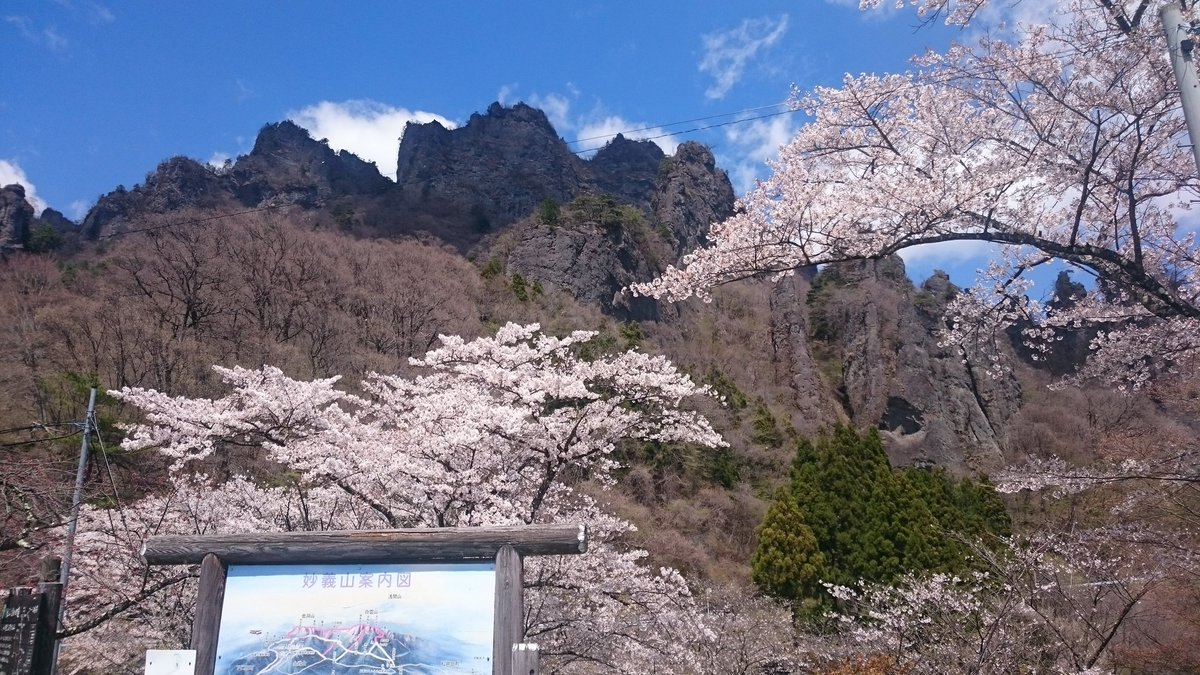 妙義山に来ました。作中の中間道は途中通行止めなので、クライマックスの石門回りだけしようと思います。#ヤマノススメ#妙義山
