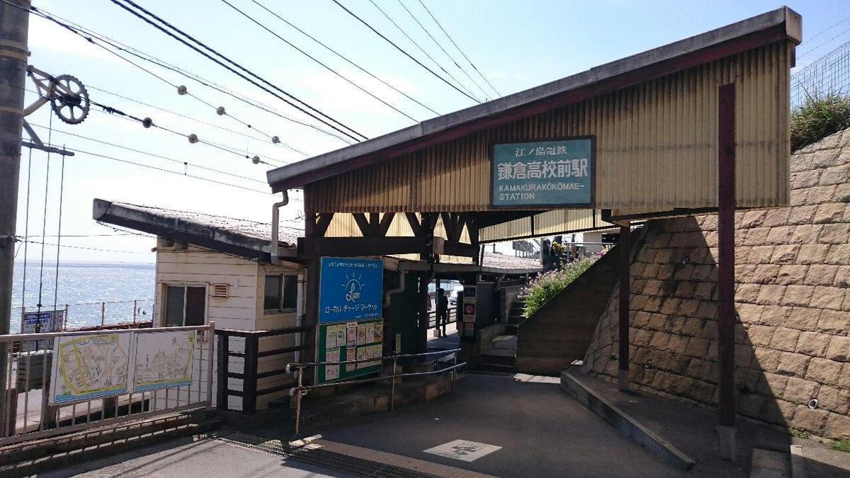 8組目の百貨店のイベントに行くときの駅:  #hanayamata #butaimeguri