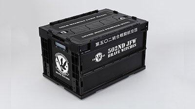 【チケット情報】502ndコンテナセット付きの前売り券も予約受付中!実用性の高いコンテナは502部隊の中でも使われていそ