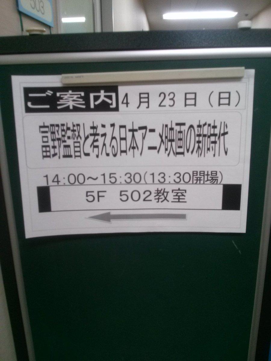 青山到着で一番前(*´∀`)♪ガンダムGのレコンギスタ新プロジェクト言及はあるのかな?