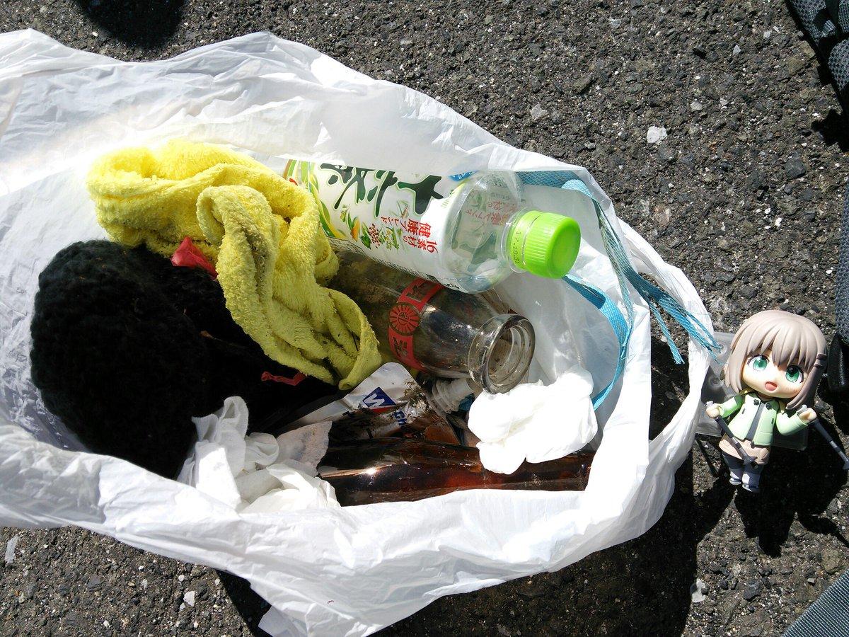 ヤマノススメ 探訪記 賤ヶ岳・八幡山編 6」無事に下山しました。今回のゴミは大きいものばかりでタオルとニット帽は半分以上