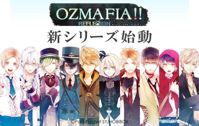 【OZMAFIA】『un-Secret Meeting!!』無事終了しました これからもOZMAFIA!!をよろしくお願
