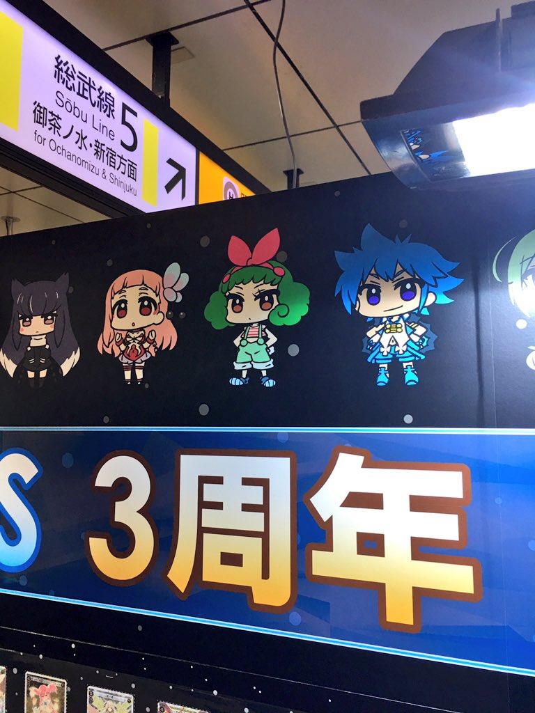 【再】本日(4/23)秋葉原駅構内にて #WIXOSS のイベントが開催中!(10:00〜18:30)#ウィクロス図鑑