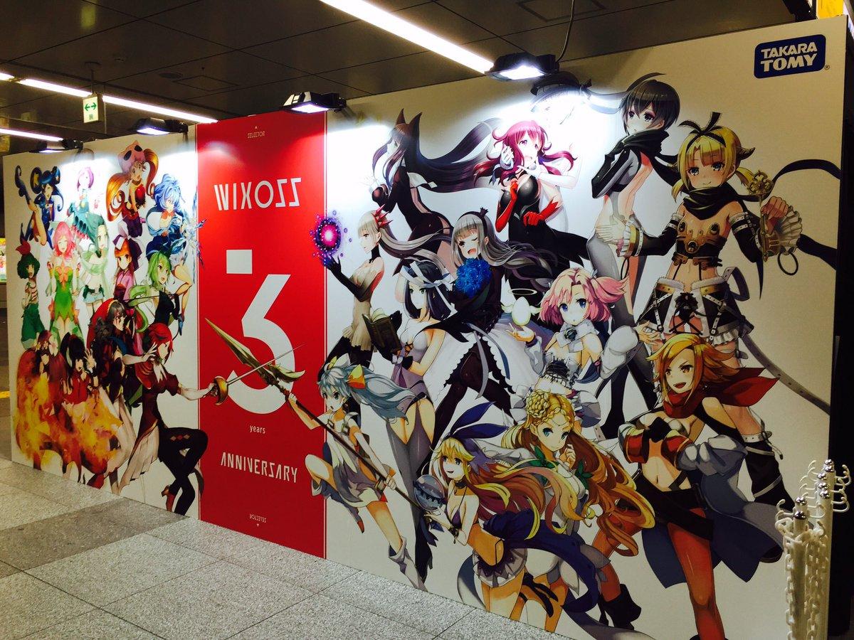 wixoss展示会なう!秋葉原駅構内で今日だけらしいのでセレクター方は是非! #WIXOSS