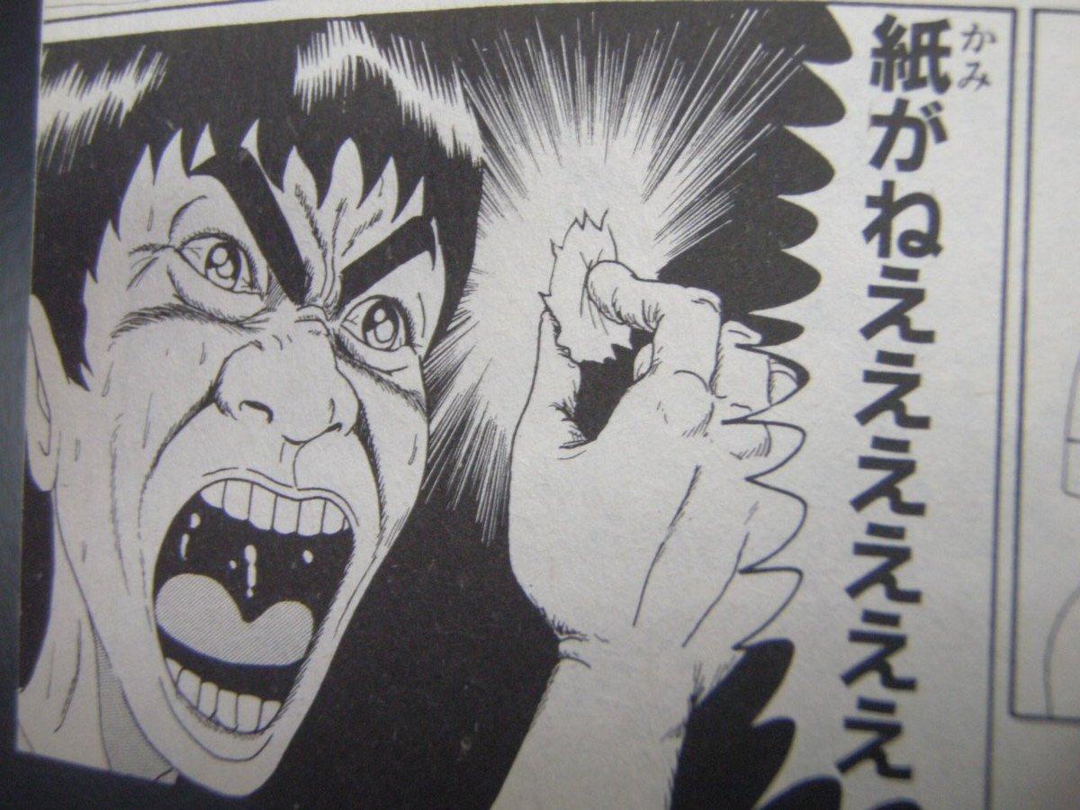 「春巻」といったらこのキャラクターを思い出します。「浦安鉄筋家族」というマンガのキャラクター。昔めちゃめちゃハマってまし