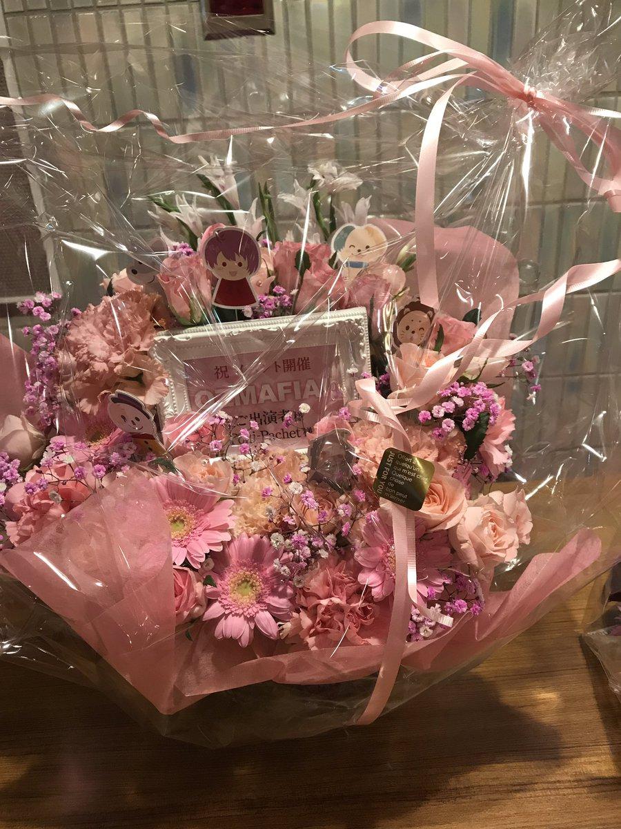 素敵なお花もありがとうございました!#ozmafia #続編決定