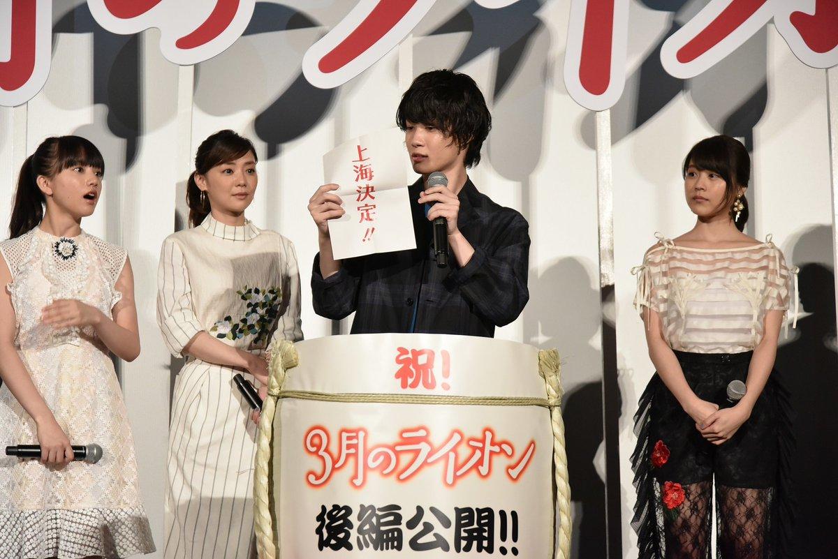 神木隆之介、『3月のライオン』上海国際映画祭出品&史上初2夜連続プレミア決定に「感謝の気持ちでいっぱいです!」