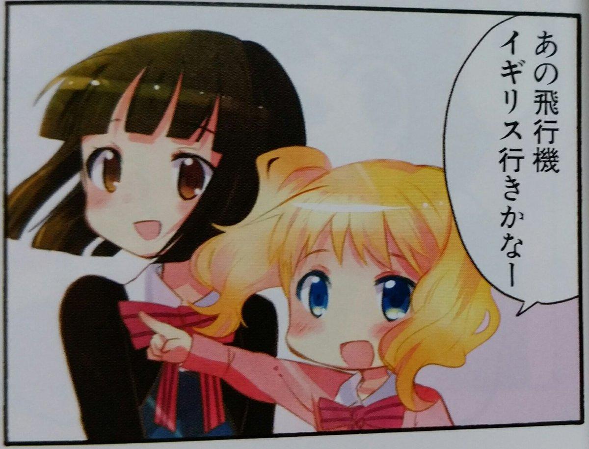 (゜Д゜)おっ!?#kinmosa #きんモザ