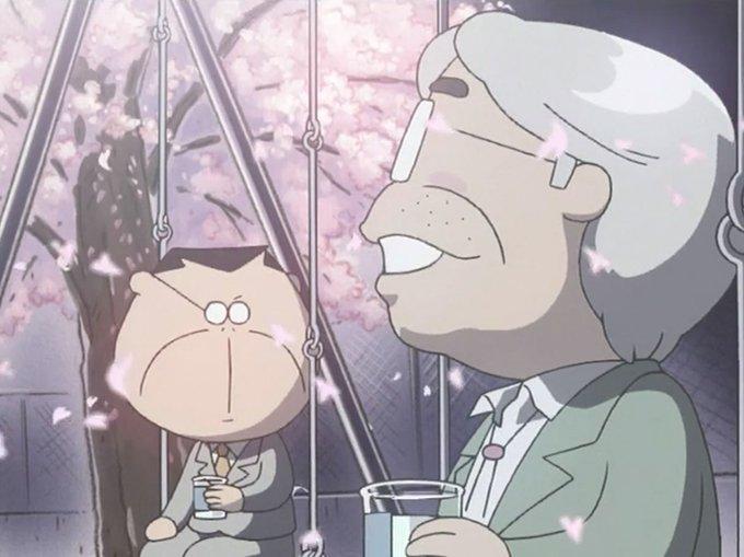 こちらですね🙂 RT  『あたしンち』の、お父さんとみかんの担任が公園で夜桜を見上げながら「桜の満開はいつか」という話を