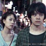 [映画ニュース] 石井裕也監督作品オールナイト上映が5月6日に開催決定!「舟を編む」「ゴ」など9本