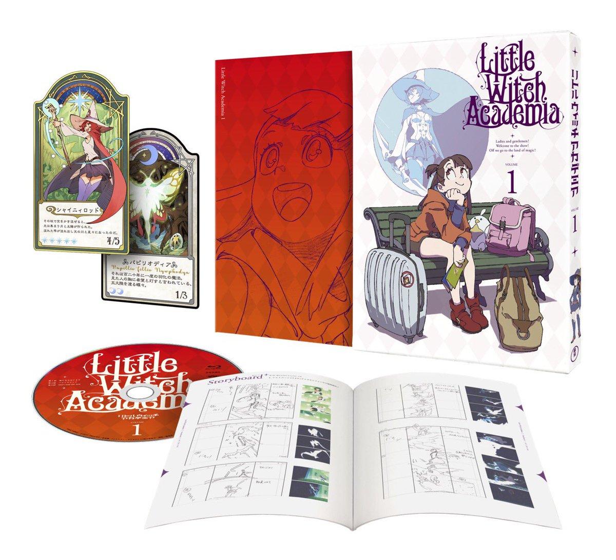 TVアニメ「リトルウィッチアカデミア」BD&DVD Vol.1が発売中!そして発売記念、吉成監督をはじめとしたTRIGG