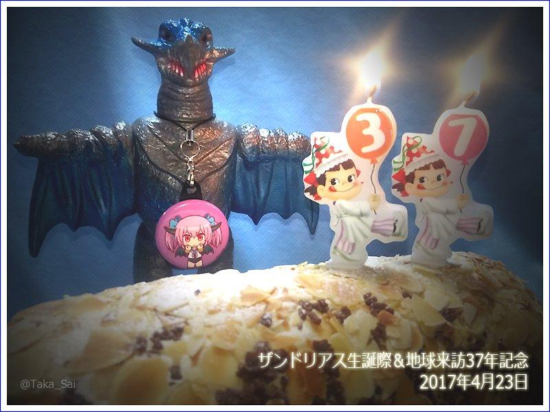 #ザンドリアスの日 と聞いてアーモンドロールケーキでお祝いだ!!色あい的にジオラマみたいになって良いカンジだぞ!!#怪獣