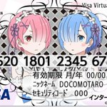 Visaプリペイドと「#リゼロ」がコラボ! 3種類のコラボムービーが期間限定で登場  #再ツイート