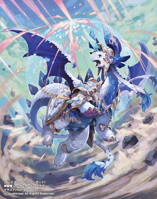 今日はドラゴンの日、ということで。こちらは去年発売されたカードファイト!!ヴァンガード【ファイターズコレクション2016