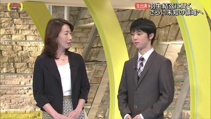 長野智子さんや松岡修造さんは羽生結弦という人に興味があるからインタビューしているのがわかる。  宮根誠司は仕事だからインタビューしてる。 https://t.co/FFpRui5E7W